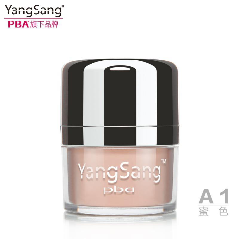 包邮 YangSang矿物丝柔散粉13g 蜜粉定妆粉底妆控油裸妆彩妆正品