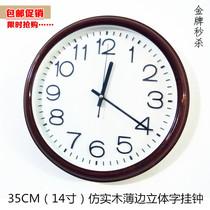 14英寸時尚掛鐘客廳辦公靜音時鐘掛表簡約仿實木創意石英鐘表包郵