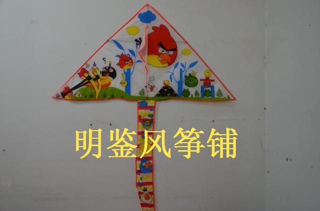 明鉴 正品1.5米愤怒小鸟风筝可爱卡通三角形玻璃钢骨好飞送小红轮图片