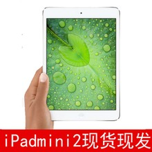 Apple/苹果 配备Retina显示屏的iPad mini WIFI 16GB mini2现货
