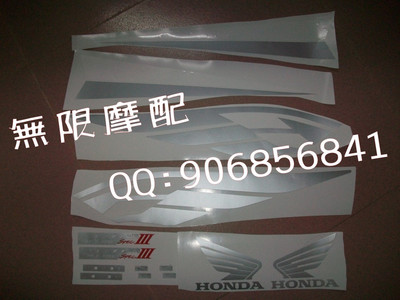 Unlimited Motorcycle Honda CB400 / VTEC400 1234 on behalf of the whole car decal / sticker full set (Silver + White)