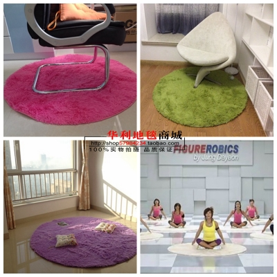 Jung Da Yeon super cute circular living room bedroom bedside carpet slip Yoga mats computer cushion