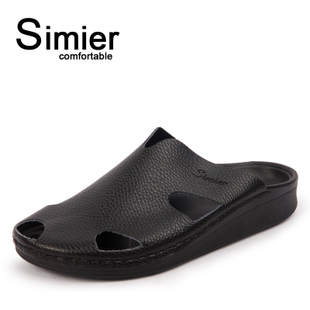 Simier Smeall daily leisure shoes fashion trend of  cool and comfortable in summer beach Sandals slippers 5,678