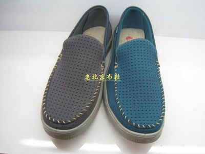 14 years, the new men's shoes in summer Double color light fertilizer cool dad shoes casual shoes 12-30