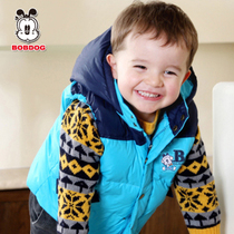 Bobdog 2012 new style of children's wear children's down jacket boys baby baby feather vest with hood detachable vest