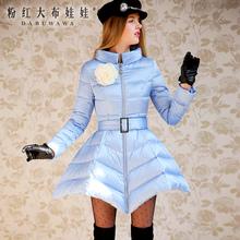 羽绒服 女 粉红大布娃娃装新品通勤蓝色收腰女士长款羽绒服图片