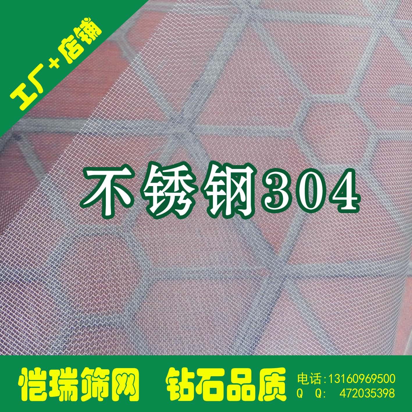 Москитные сетки, Экраны Прямые 304 нержавеющей стали комаров экраны пластиковые алюминиевые окна экран сетки невидимый марлевые 1,2 м