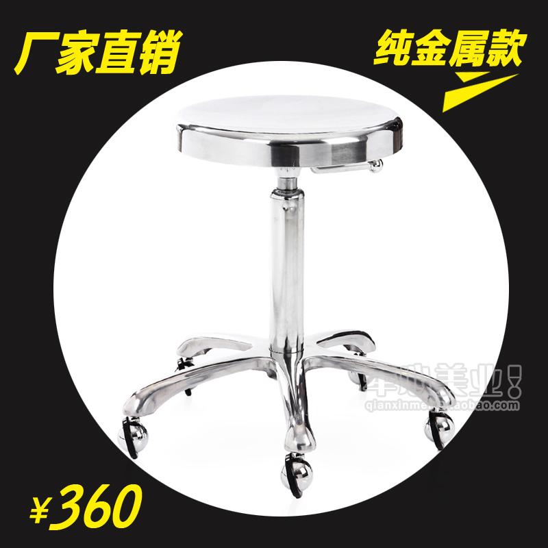 Стулья для салона Мастер-громкости моды Салон мебель красоты стул стул и верстак вращения подъема d-02