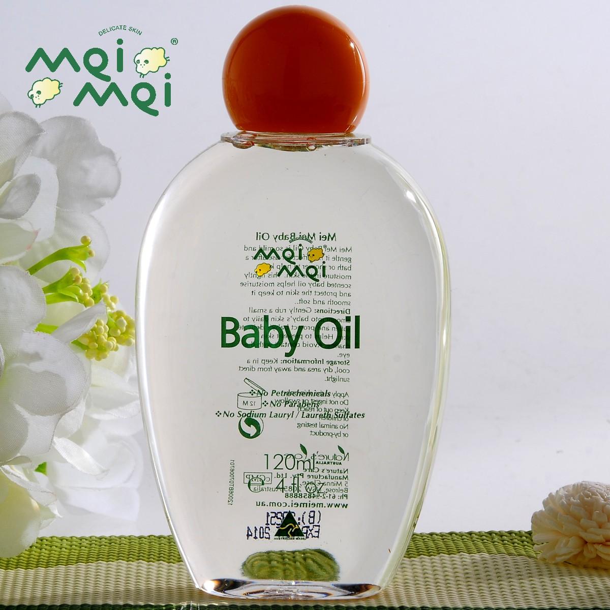 澳洲meimei(咪咪)一代进口 宝宝BB/baby润肤护肤品