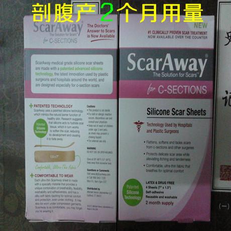 美国舒可薇Scaraway剖腹产硅胶疤痕贴修复去
