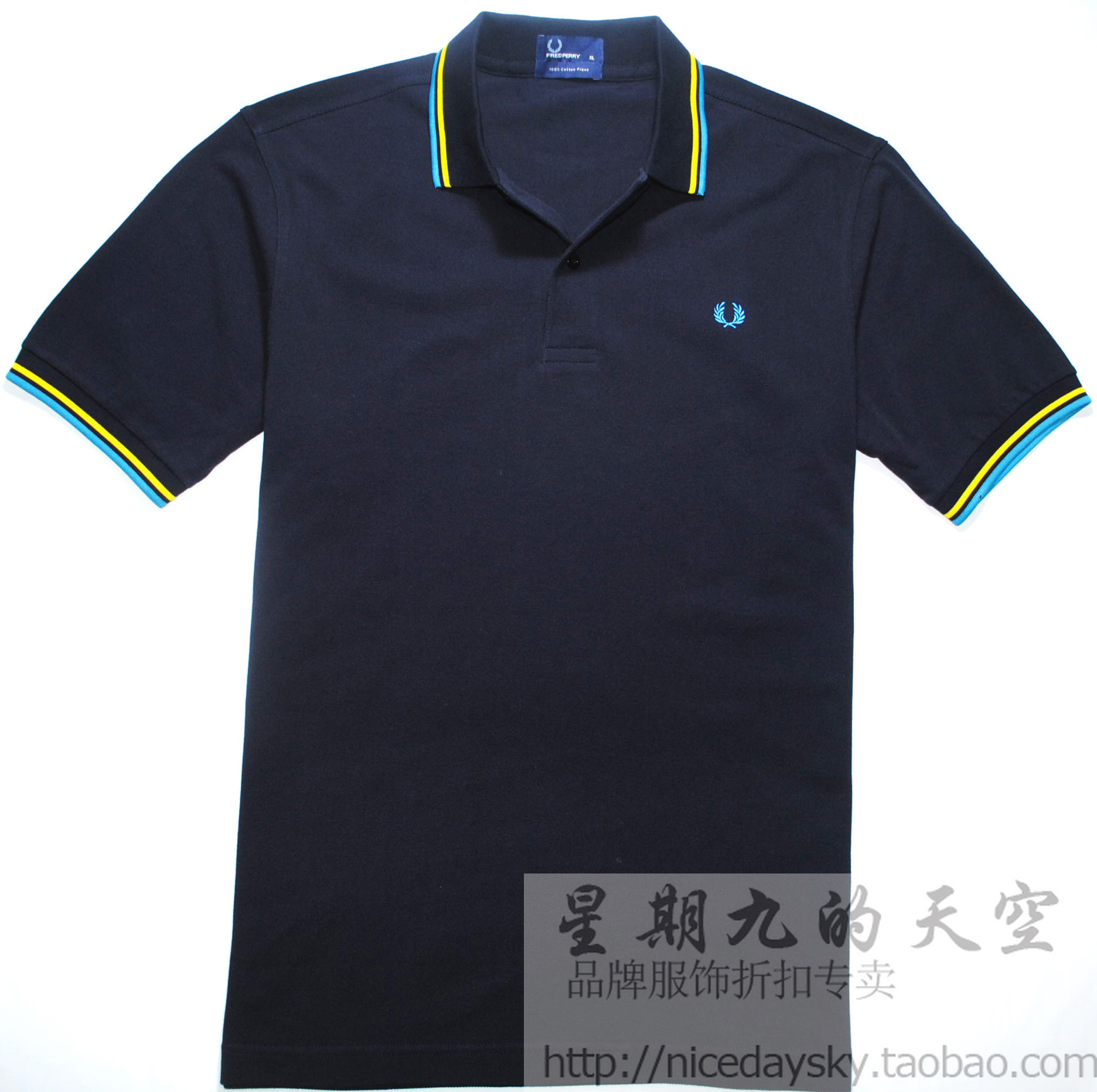 Рубашка поло Fp m1200/262/2390/251 FRED PE**Y Короткие рукава (длина рукава <35см)