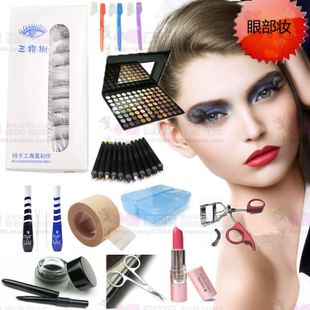 Beautiful said  recommended packages match! eye makeup eye lip makeup makeup must-have tools