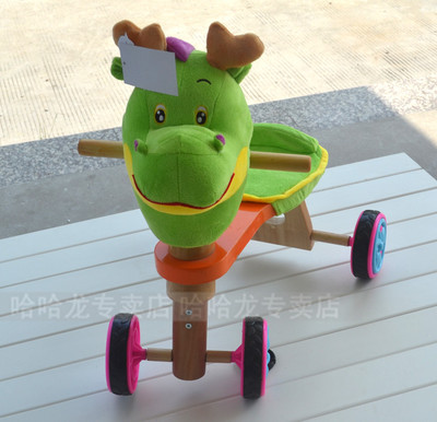 Haha Lung children shilly Scooter Scooter walker baby swing car gift free shipping