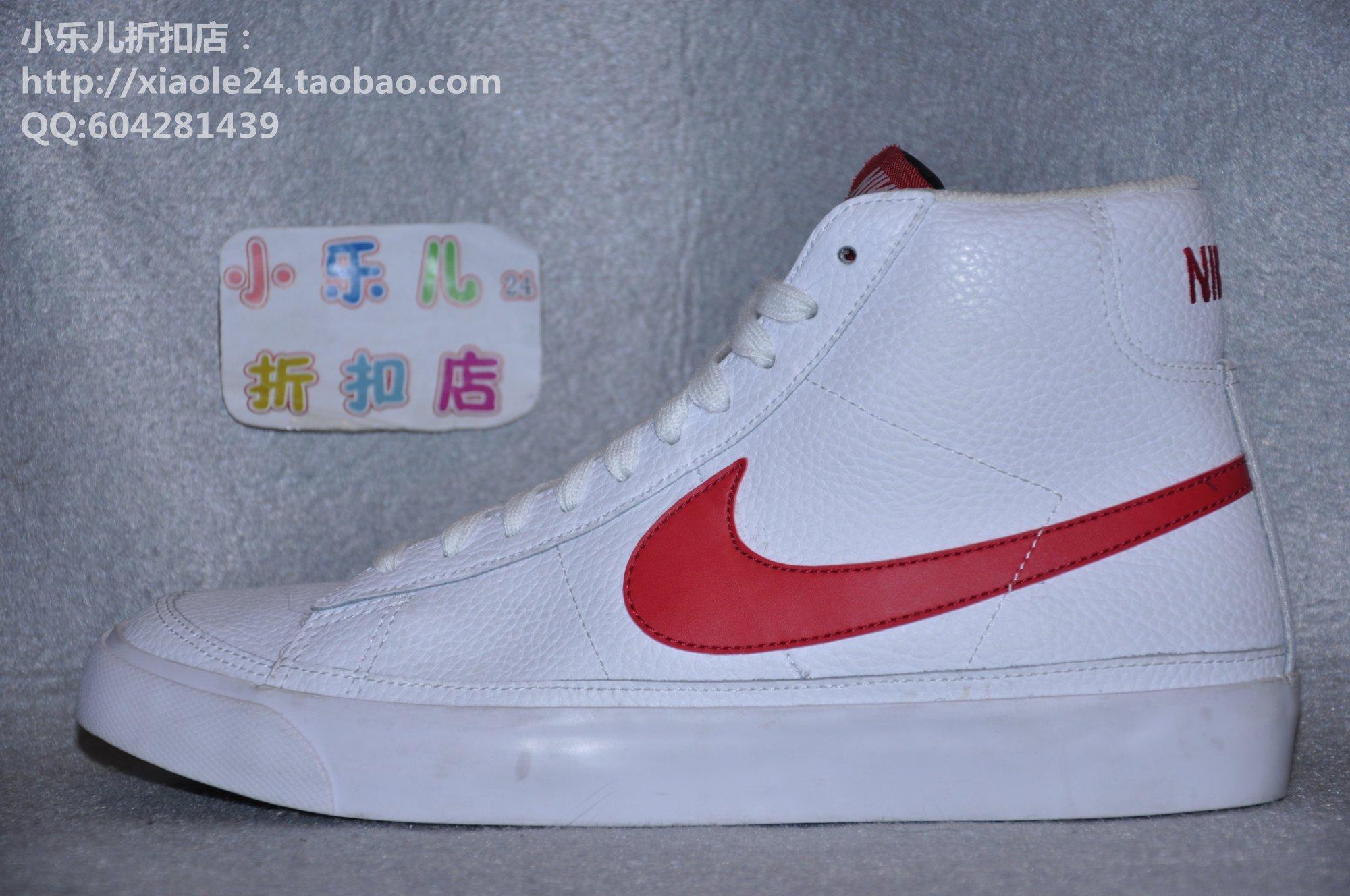 Historia Santillana Top Alto Del De Blazer Los Zapatos Nike rqrfF6g