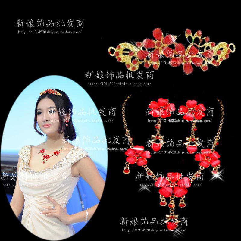 Ожерелье 韩式结婚项链红色新娘饰品套装红色头饰耳环礼服结婚首饰三件套