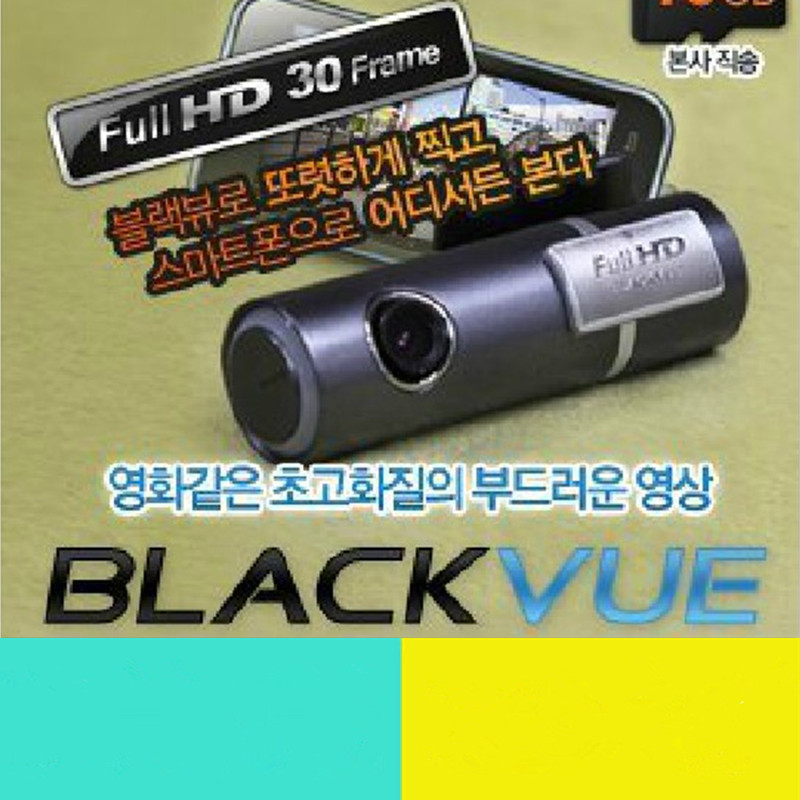 Видеорегистратор South korea  BlackVue DR400G -HD GPS 1080P