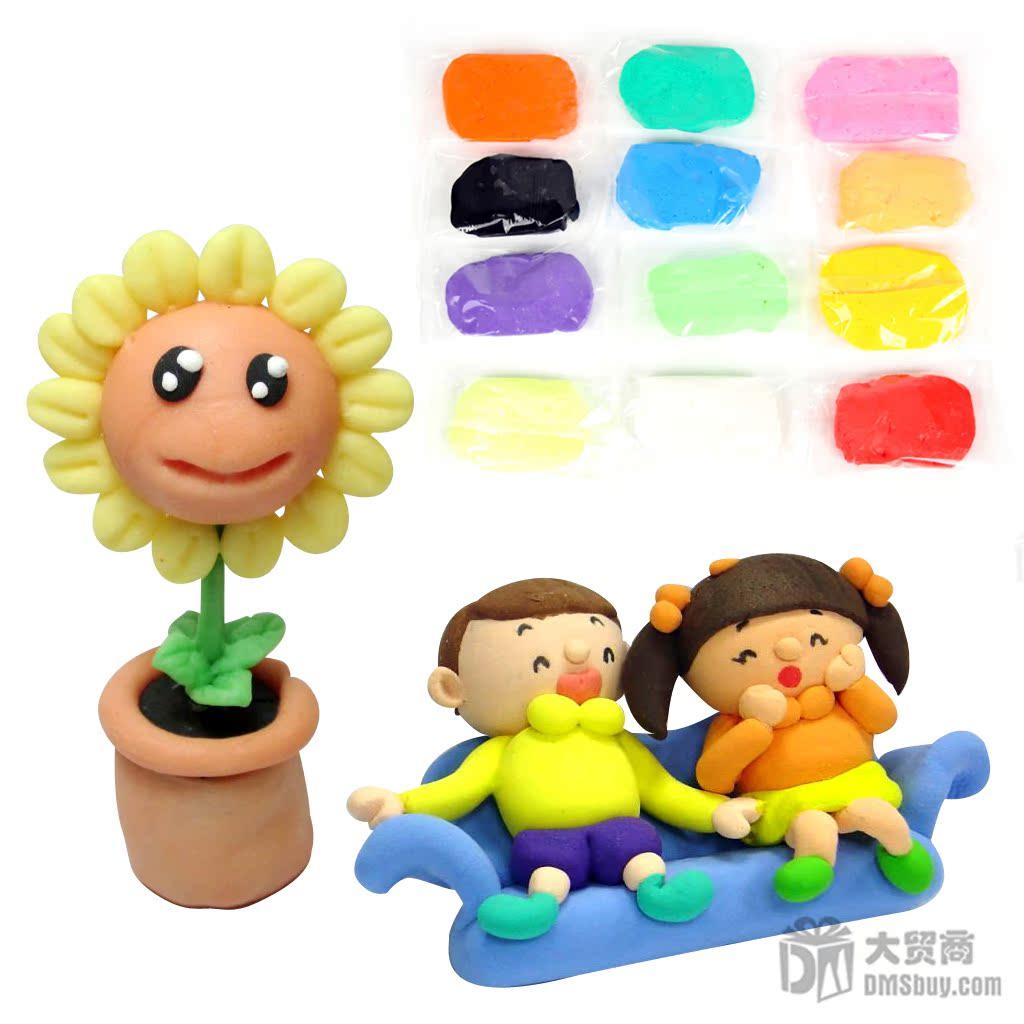 15克 超轻精包装粘土 12色粘土 彩泥 diy创意泥 玩具ef00472 0.图片