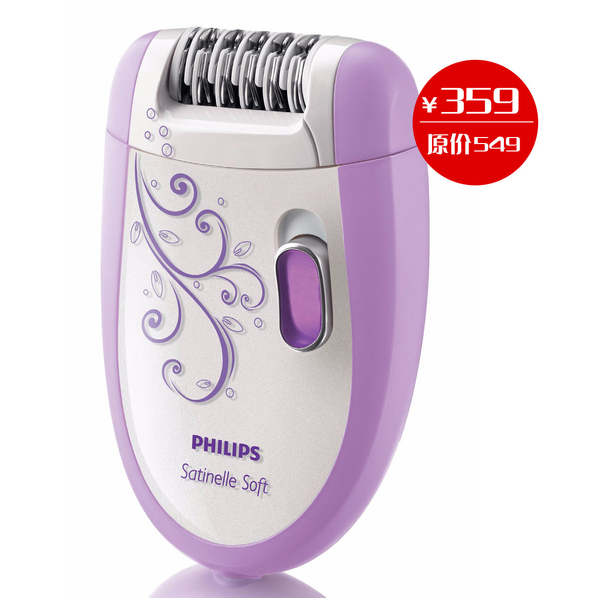 Photos Bild Galeria Women Hair Removal Machine