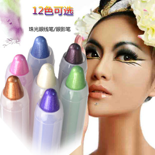Beautiful said recommended 6,191 popular favorite Super Pearly eyeliner/shadow eyes larger float