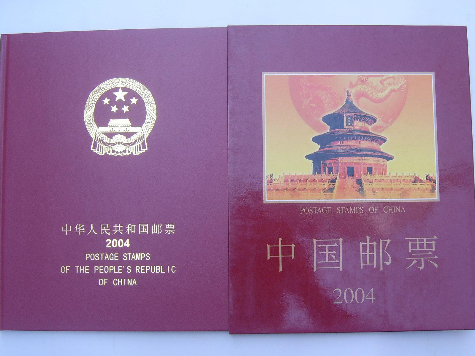 Современные китайские марки Альбом 2004 года филателистический корпорации книги марок год книга 04-штамп блок + версии желтый подарки зодиака обезьяна