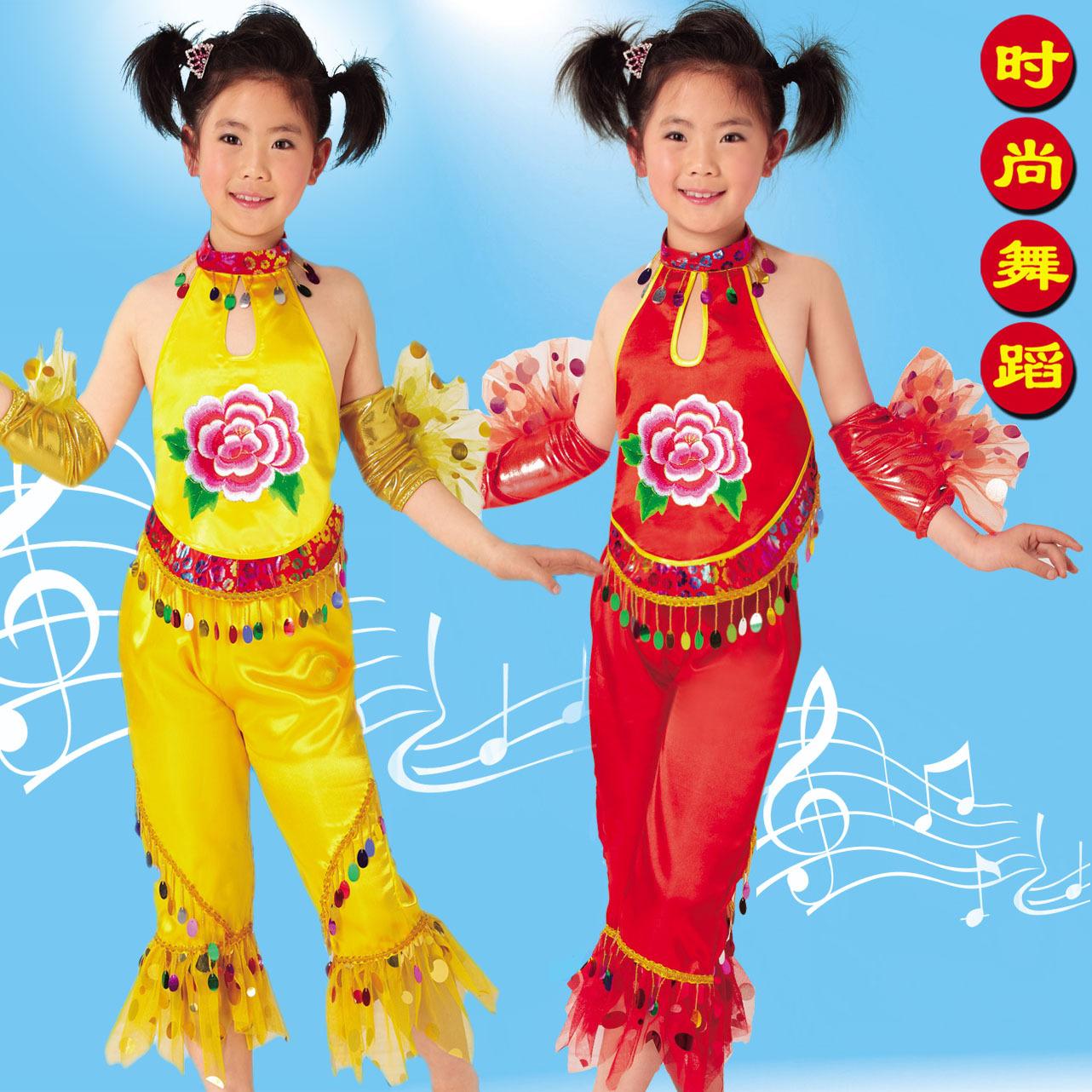 儿童肚兜 幼儿民族演出服 女童舞台装 少数民族舞蹈服装 民族服饰