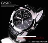 卡西欧手表图片