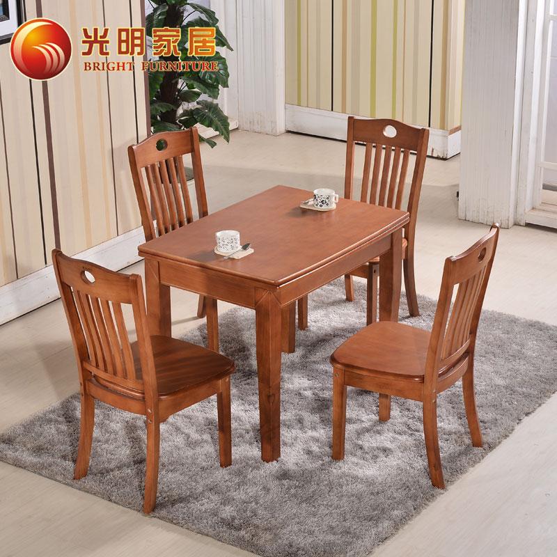 简约实木餐桌台 一桌四六椅组合橡木饭桌方桌 小户型折叠西餐桌子