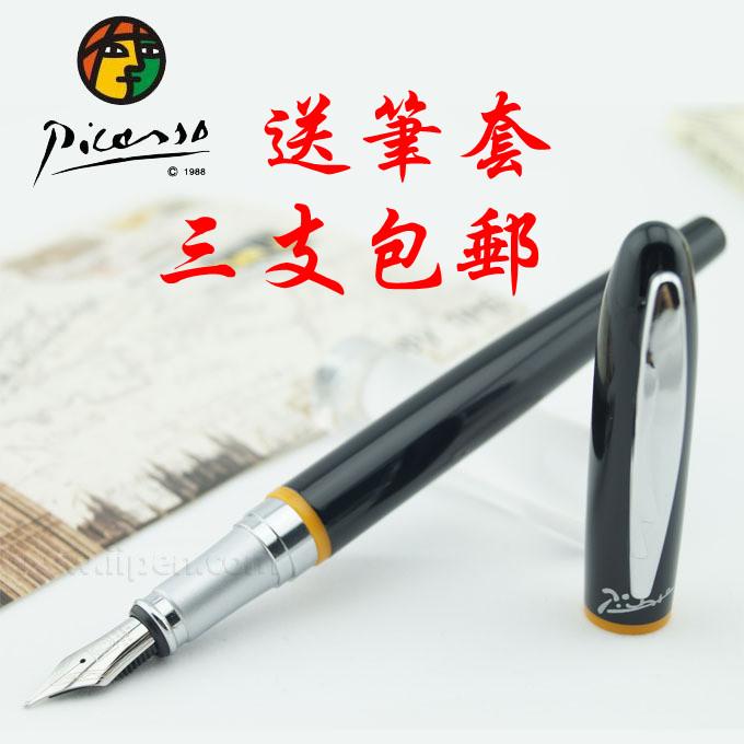 正品 钢笔 毕加索907蒙马特红与黑铱金钢笔-墨水笔 400查询 特价