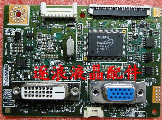 драйвер кабель samsung c170