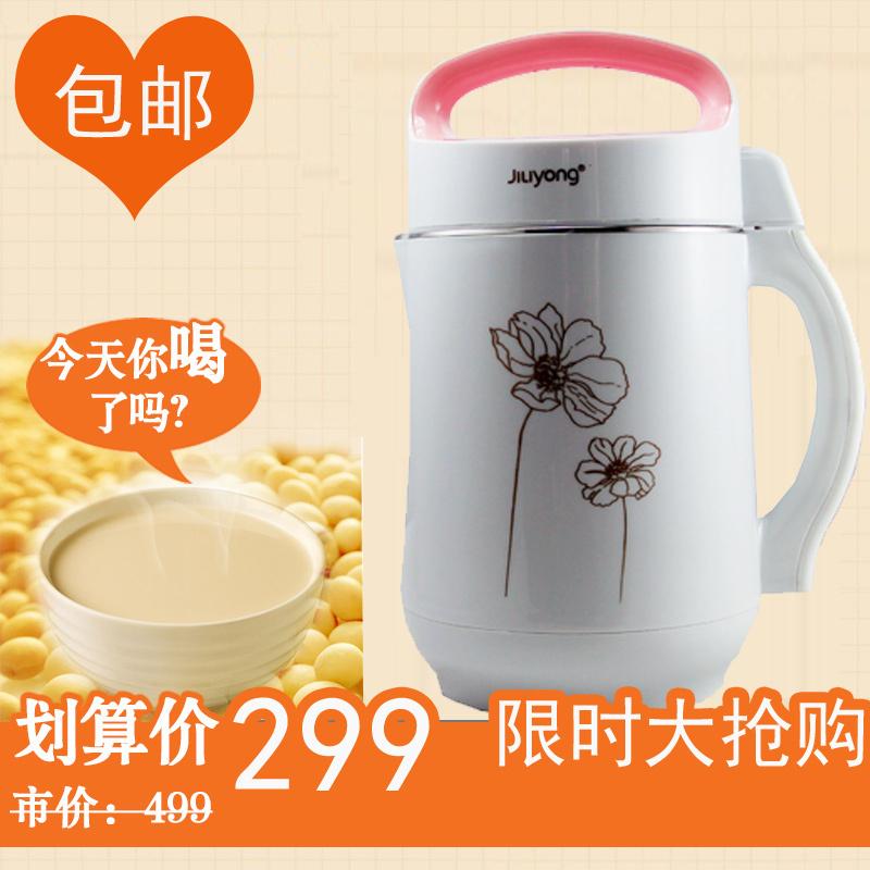 NET-бесплатные горячие гарантируют бытовые многофункциональный сои молоко машина Автоматическая нержавеющей стали высокого качества кухонное оборудование