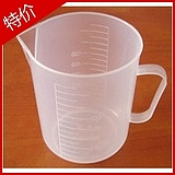 Bear Wholesale super special cup of tea thick thick plastic bags packing bags bag bags Winnie the cup