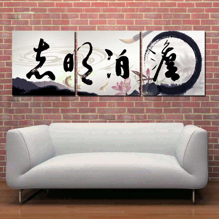Ручная художественная роспись Xuan Tong xt104 Абстракция