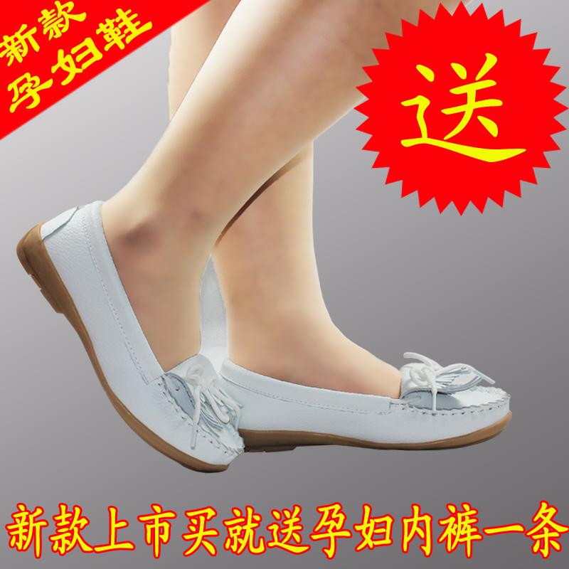 春季新款孕妇装 防滑单鞋时尚妈妈鞋舒适老人鞋 软底真皮孕妇鞋子