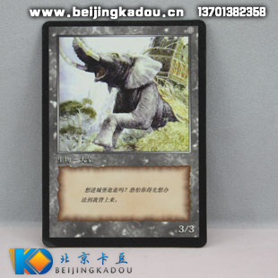 MTG Magic the 10th anniversary of derivatives: Elephant (super collectible value)