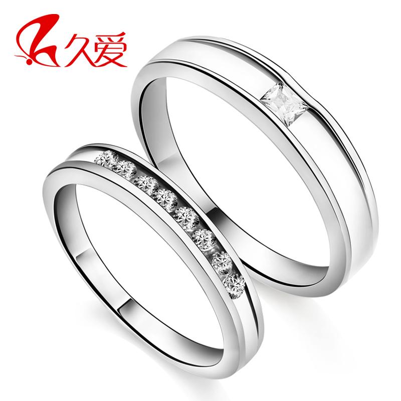 『久爱正品』结婚季 守候 925纯银戒指 情侣对戒 一字满钻 结婚礼物 刻字