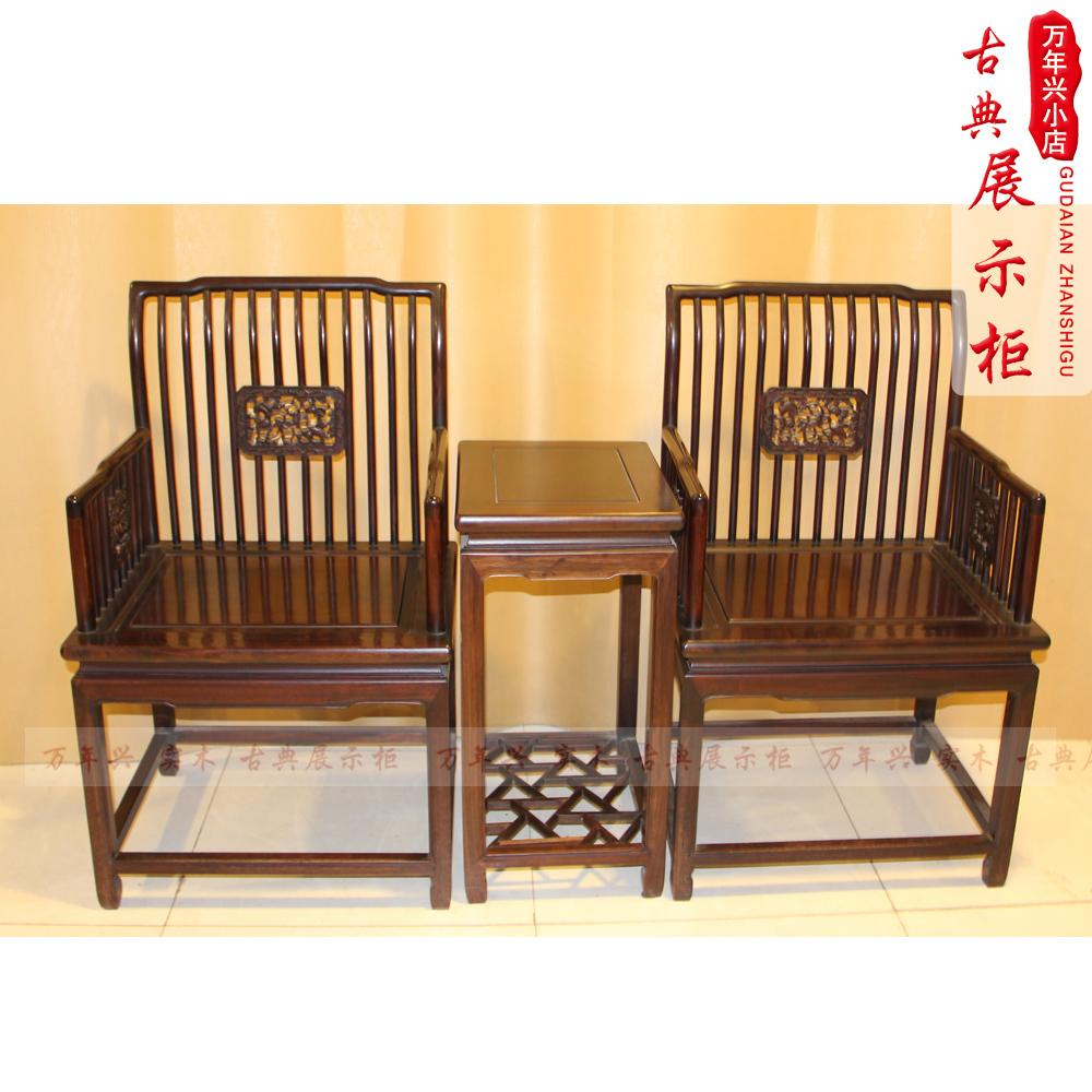 кресло Wannianxing process