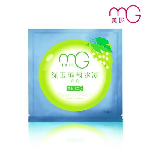MG Beautiful green jade grape gel moisturizer used before makeup mask lock better