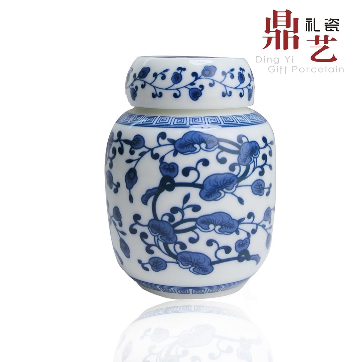 鼎艺青花瓷茶具 陶瓷茶叶罐 醒茶罐 密封存储罐 青花灵芝 高头罐