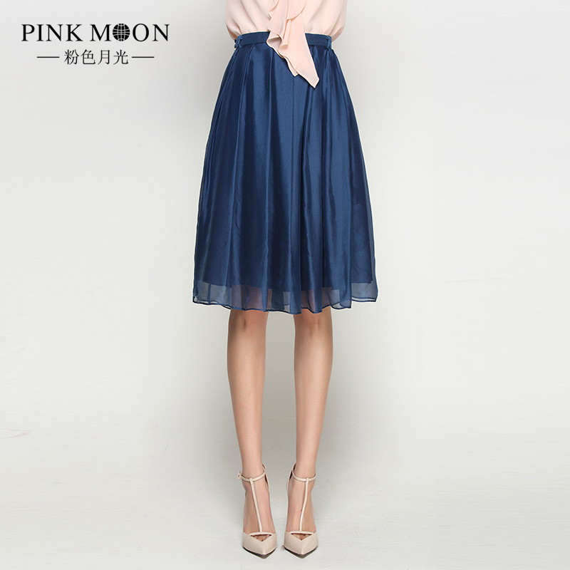 Chiffon pleated skirt of tall waist a word skirts summer wear long skirt organza and knee-length umbrella skirt dress PINK MOON Taobao Agent
