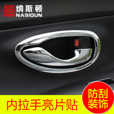 14 all-new Toyota Vios cause dazzle inner door handle frame modifications induced Hyun Vios special bowl decorated with sequins