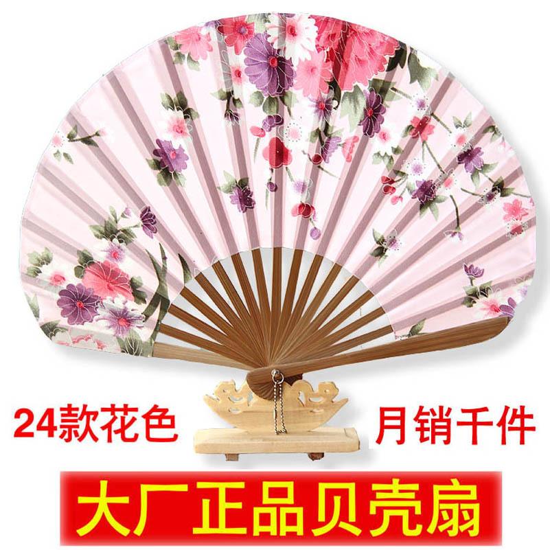 中秋节特价大厂正品贝壳扇刀扇 日式礼品折扇女 日本扇子批发