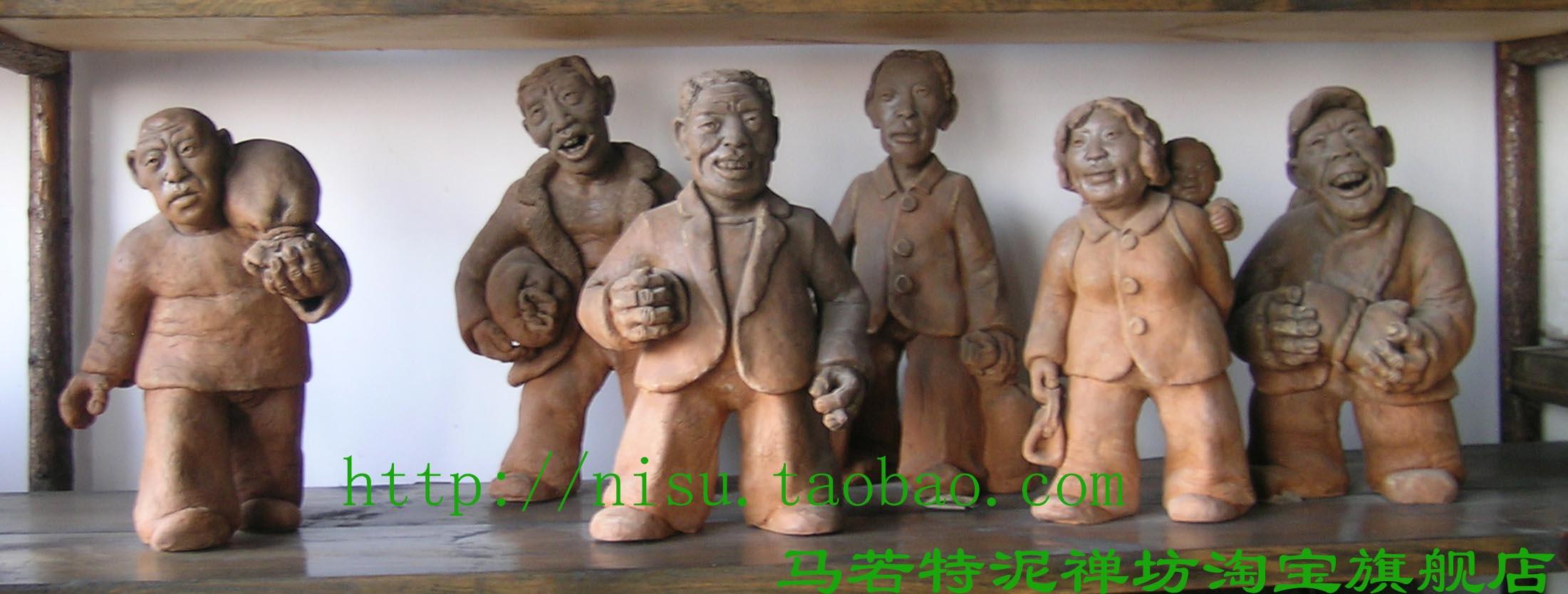 Этнический сувенир Ma Ruote