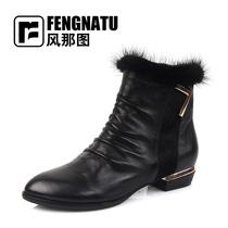 风那图2013冬季新款女靴头层牛皮平跟尖头骑士靴欧美时尚貂毛短靴