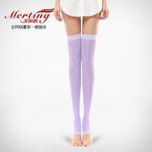 2件包邮 正品美尔挺 塑型美腿袜 瘦腿袜  丝袜子 睡眠袜 3折秒杀