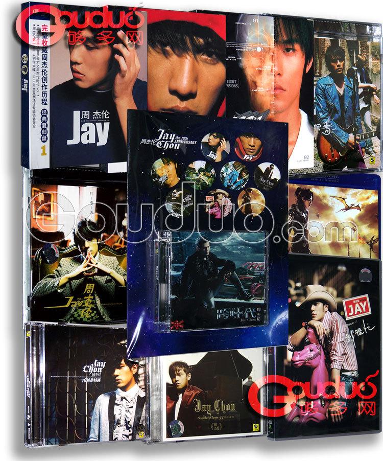 Музыка CD, DVD   10CD