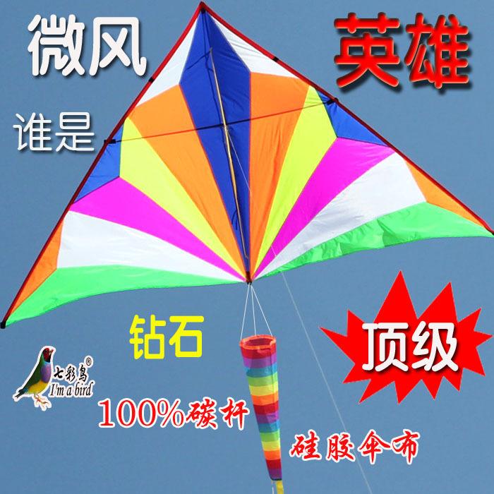 воздушный змей Colorful birds hd0009 +100%