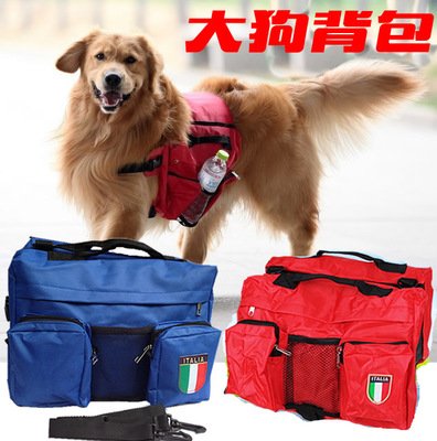 Gold edges since the big dog backpack backpack can carry a large dog, animal husbandry can be folded back to Oxford with water bowl free shipping