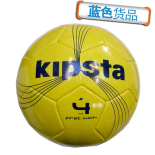 Decathlon child/adult's genuine blue goods, football, football 4th KIPSTA FIRST KICK