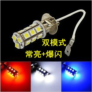 лампа   N3N5 LED H3