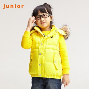 2012 new stock recommendation Giordano jacket boys calf detachable Flash collar hood down jacket 03071517